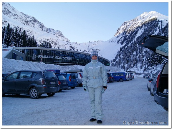 Австрия 2011. Stubaier Gletscher. Вход на ледник.