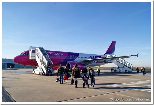 Вылет из Дортмунда