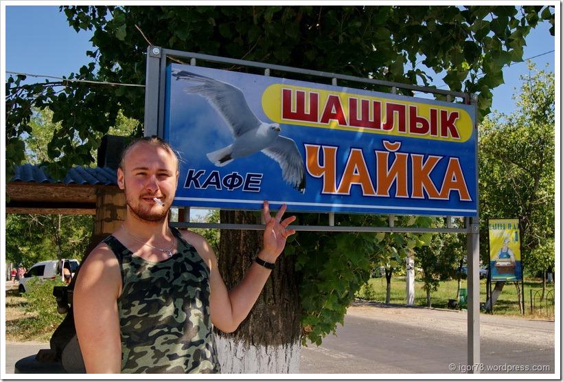 IT JAM 2011. Одесса. Зарисовки.