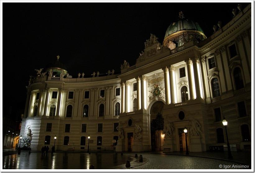 Австрия 2012. Ночная Вена